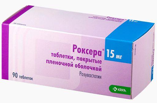 Роксера, 15 мг, таблетки, покрытые пленочной оболочкой, 90шт.