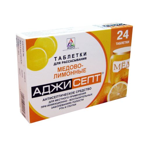 Аджисепт, таблетки для рассасывания, со вкусом меда и лимона, 24шт.