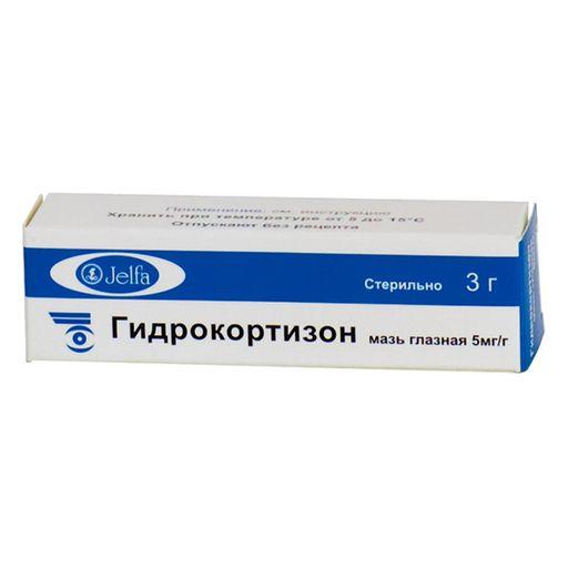 Гидрокортизон (глазная мазь), 5 мг/г, мазь глазная, 3 г, 1шт.