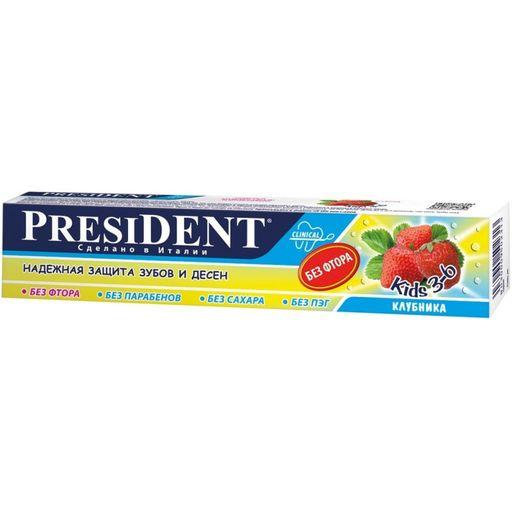 PresiDent Kids зубная паста клубника от 3 до 6 лет, паста зубная, без фтора, 50 мл, 1шт.