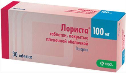 Лориста, 100 мг, таблетки, покрытые пленочной оболочкой, 30шт.