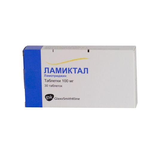 Ламиктал, 100 мг, таблетки, 30шт.