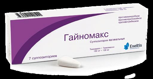 Гайномакс, 150 мг+100 мг, суппозитории вагинальные, 7шт.