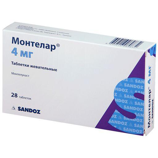 Монтелар, 4 мг, таблетки жевательные, 28шт.