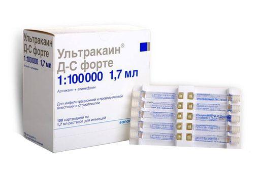 Ультракаин Д-С форте, 40 мг+10 мкг/мл, раствор для инъекций, с эпинефрином, 1.7 мл, 100шт.