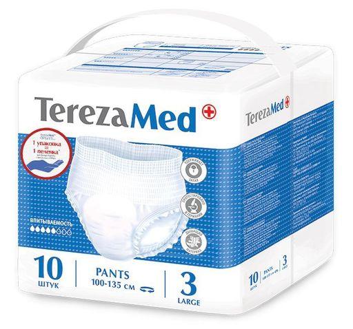 TerezaMed подгузники-трусики для взрослых, Large L (3), 100-135 см, 10шт.