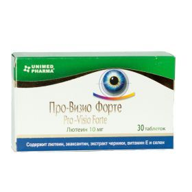Про-Визио Форте, 735 мг, таблетки, 30шт.