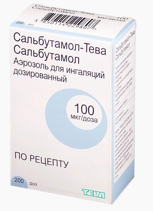 Сальбутамол-Тева, 100 мкг/доза, 200 доз, аэрозоль для ингаляций дозированный, 1шт.