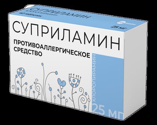 Суприламин, 25 мг, таблетки, 40шт.