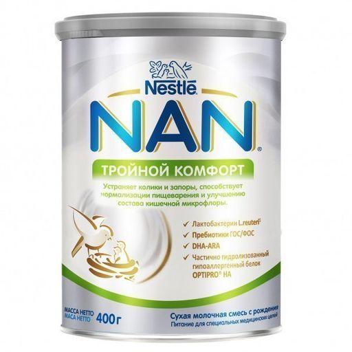 NAN Тройной комфорт, для детей с рождения, смесь молочная сухая, 400 г, 1шт.