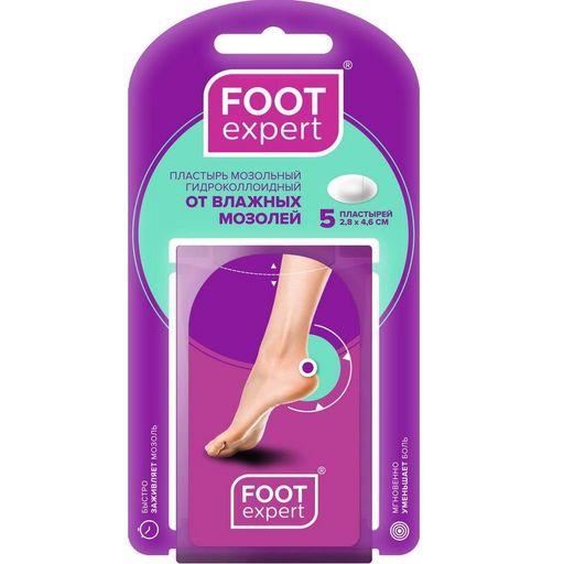 Foot Expert пластырь гидроколлоидный от влажных мозолей, 2,8х4,6см, пластырь, 5шт.