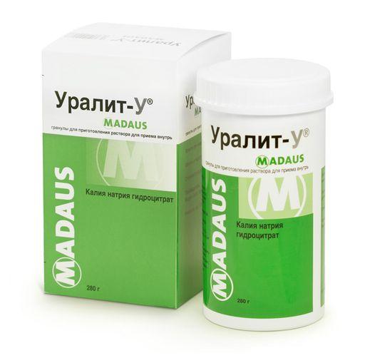 Уралит-У, гранулы для приготовления раствора для приема внутрь, 280 г, 1шт.