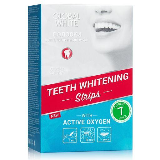 Global White полоски отбеливающие для зубов Видимый эффект за 7 дней, 7 пар, 14шт.