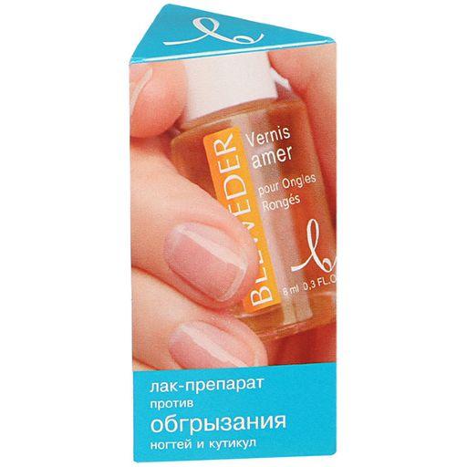 Belweder Лак-препарат против обгрызания ногтей и кутикул, лак для ногтей, 8 мл, 1шт.