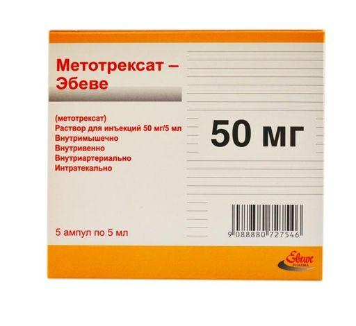 Метотрексат-Эбеве, 50 мг/5 мл, раствор для инъекций, 5 мл, 5шт.