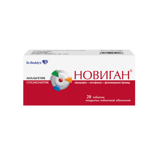 Новиган, 400 мг+5 мг+0.1 мг, таблетки, покрытые пленочной оболочкой, 20шт.