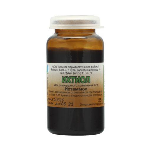 Ихтиол, 10%, мазь для наружного применения, 25 г, 1шт.
