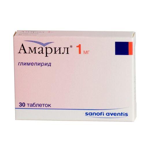 Амарил, 1 мг, таблетки, 30шт.