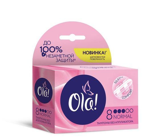 Ola! Tampons Normal тампоны Шелковистая поверхность, тампоны женские гигиенические, без аппликатора, 8шт.