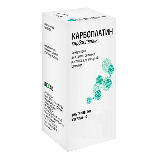 Карбоплатин, 10 мг/мл, концентрат для приготовления раствора для инфузий, 5 мл, 1шт.