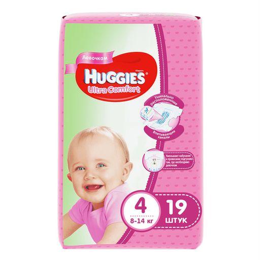 Huggies Ultra Comfort Подгузники детские, р. 4, 8-14 кг, для девочек, 19шт.