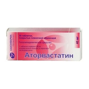 Аторвастатин, 40 мг, таблетки, покрытые пленочной оболочкой, 30шт.