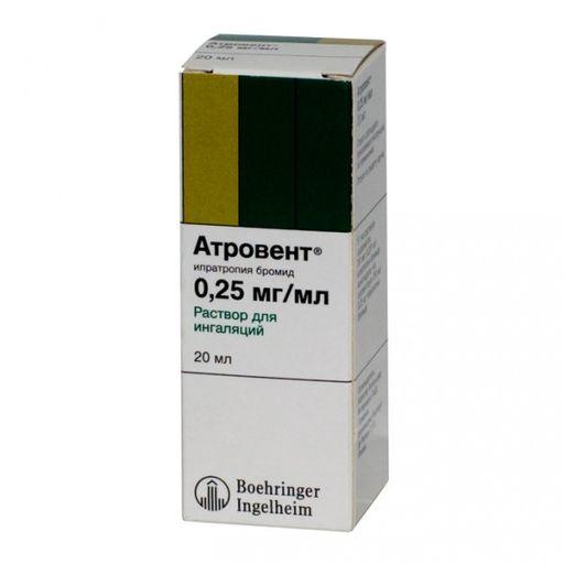 Атровент, 0.25 мг/мл, раствор для ингаляций, 20 мл, 1шт.