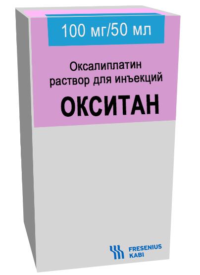 Окситан, 2 мг/мл, концентрат для приготовления раствора для инфузий, 50 мл, 1шт.