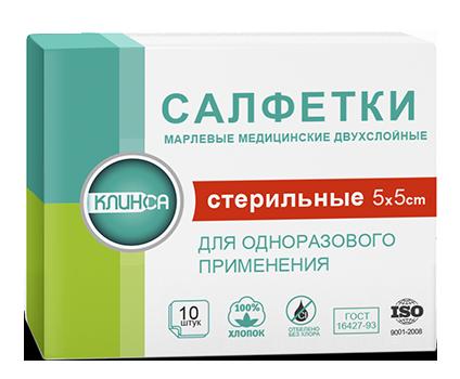 Клинса салфетки марлевые стерильные, 5смх5см, салфетки стерильные, в индивидуальных упаковках, 10шт.