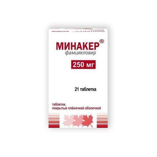 Минакер, 250 мг, таблетки, покрытые пленочной оболочкой, 21шт.