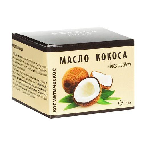 Масло кокоса, масло, 75 мл, 1шт.