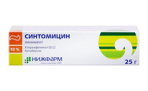 Синтомицин, 10%, линимент, 25 г, 1шт.