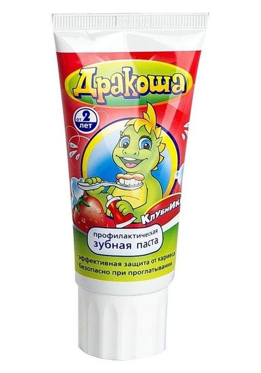 Дракоша детская гелевая зубная паста, с фтором, паста гелевая зубная, 60 мл, 1шт.