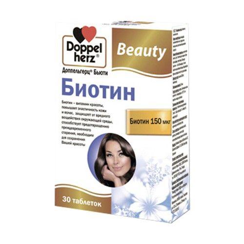Доппельгерц Бьюти Биотин, 280 мг, таблетки, 30шт.