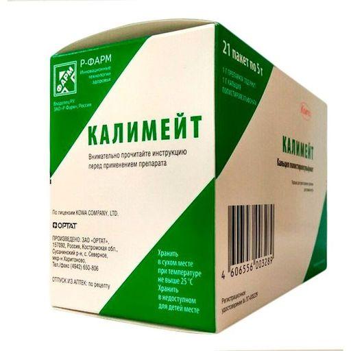 Калимейт, 5 г, порошок для приготовления суспензии для приема внутрь, 21шт.
