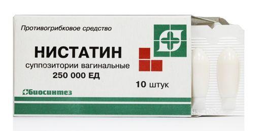 Нистатин, 250000 ЕД, суппозитории вагинальные, 10шт.