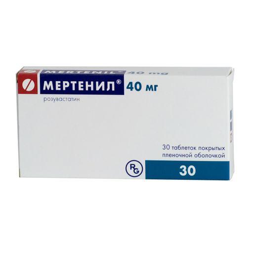 Мертенил, 40 мг, таблетки, покрытые пленочной оболочкой, 30шт.