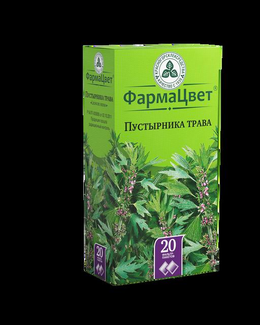 Пустырника трава, сырье растительное-порошок, 1.5 г, 20шт.