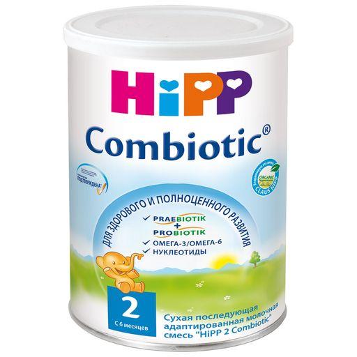 Hipp 2 Сombiotic, смесь молочная сухая, 800 г, 1шт.