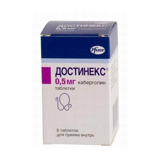 Достинекс, 0.5 мг, таблетки, 8шт.