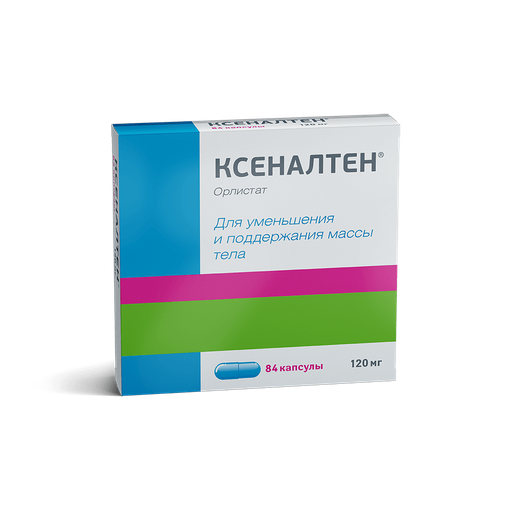 Ксеналтен, 120 мг, капсулы, 84шт.