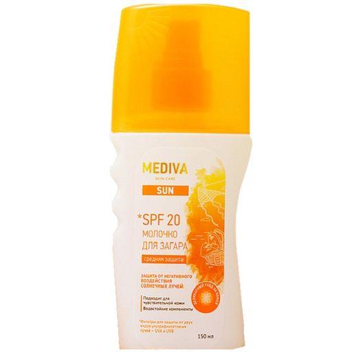 Mediva Sun Молочко для загара spf-20, молочко для тела, 150 мл, 1шт.