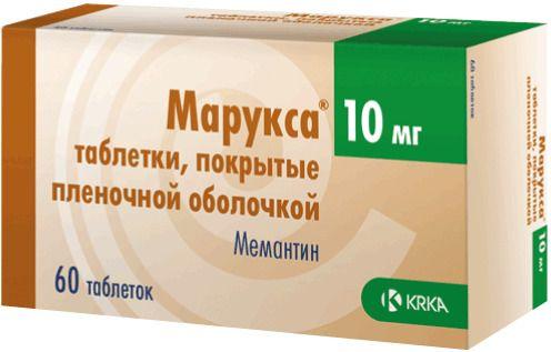 Марукса, 10 мг, таблетки, покрытые пленочной оболочкой, 60шт.