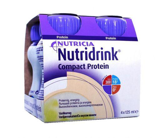 Nutridrink compact protein, жидкость для приема внутрь, со вкусом ванили, 125 мл, 4шт.