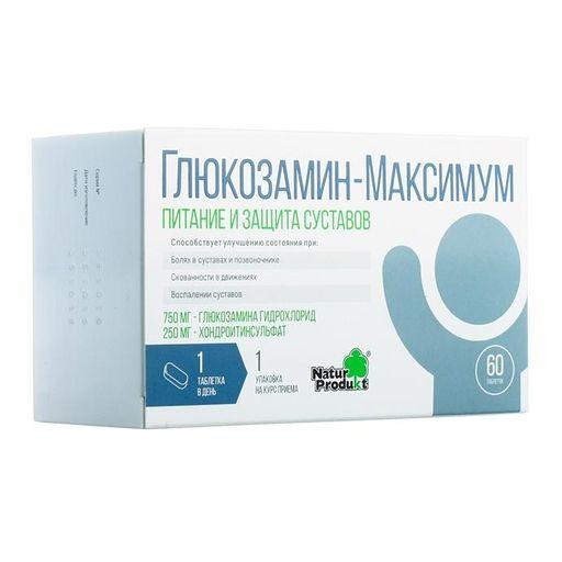 Глюкозамин-Максимум, 1400 мг, таблетки, 60шт.