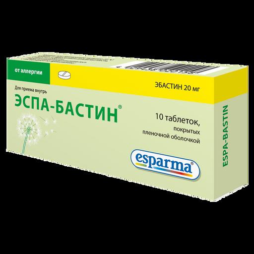 Эспа-Бастин, 20 мг, таблетки, покрытые пленочной оболочкой, 10шт.