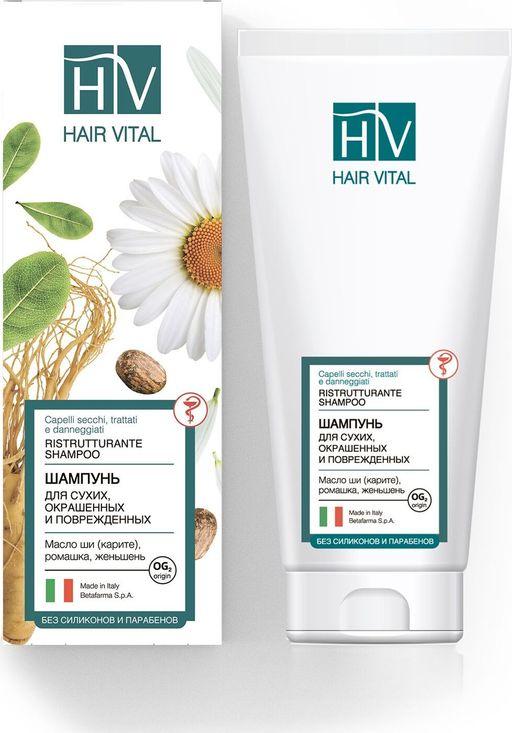 Hair Vital шампунь для поврежденных волос, шампунь, для окрашенных волос, 200 мл, 1шт.
