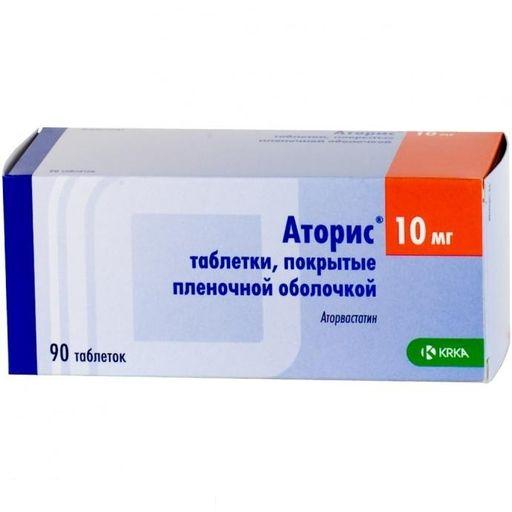 Аторис, 10 мг, таблетки, покрытые пленочной оболочкой, 90шт.