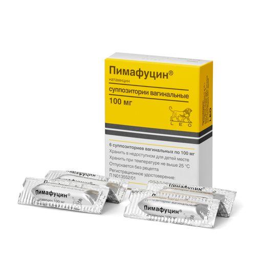 Пимафуцин, 100 мг, суппозитории вагинальные, 6шт.
