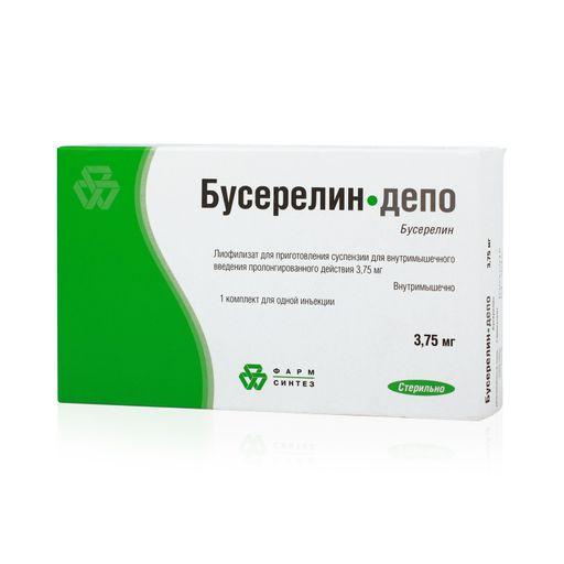 Бусерелин-депо, 3.75 мг, лиофилизат для приготовления суспензии для внутримышечного введения пролонгированного действия, 1шт.